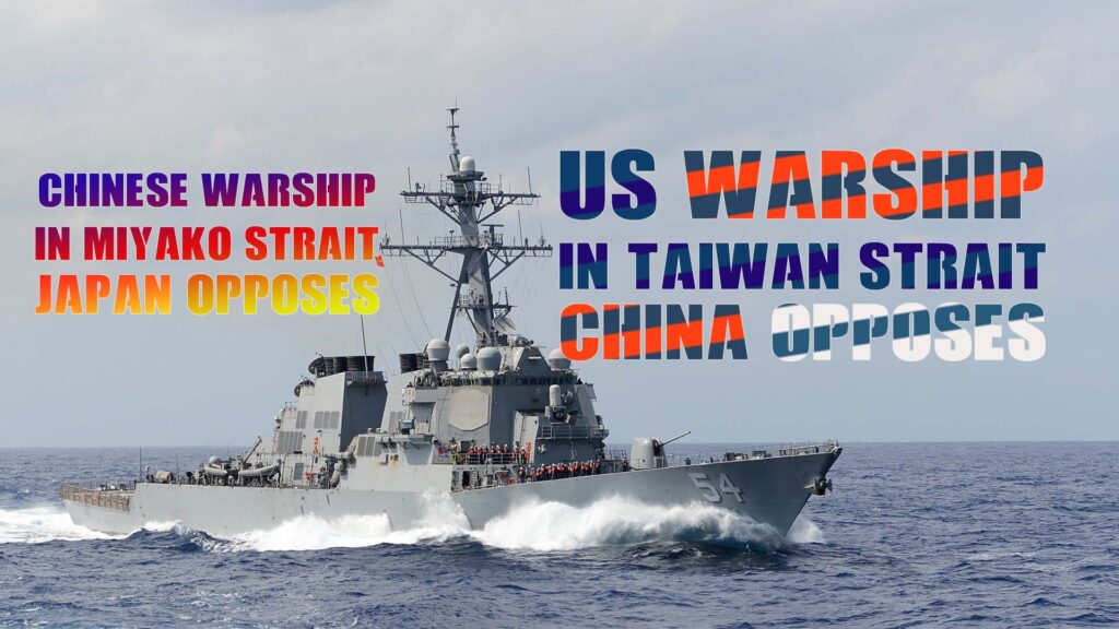 US warship in Taiwan Strait fifth time
