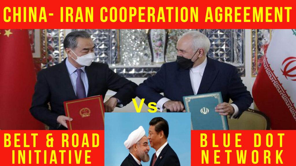 China Iran Cooperation Agreement