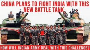 chinese tanks at indian border