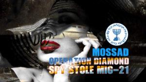 israeli spy agency operation diamond