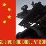 Chinese Live Fire Drill At Bohai Bay