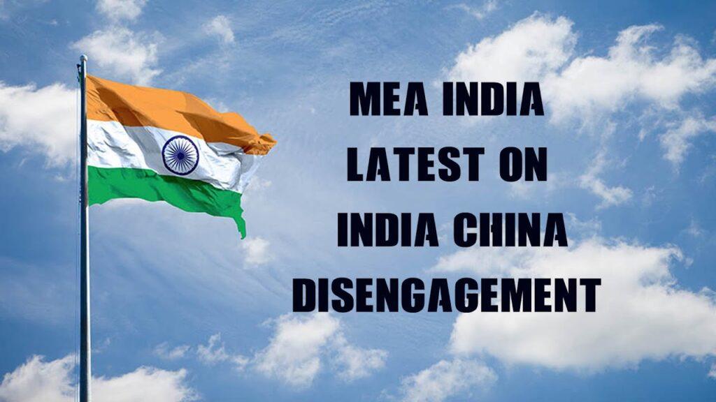 MEA India Latest On Chinese Disengagement In Eastern Ladakh #IndianArmy, #MEAIndia, #Disengagement