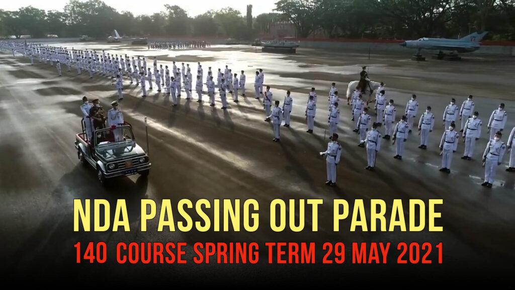 nda passing out parade